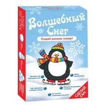 Волшебный снег Пингвин