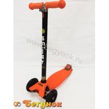 Самокат Smiley Maxi оранжевый