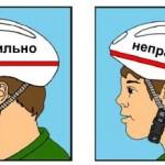 Как подобрать детский велосипедный шлем?