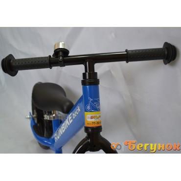 Runbike Beck синий (ALX)