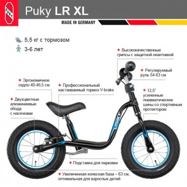 Puky Lr XL retro green зеленый