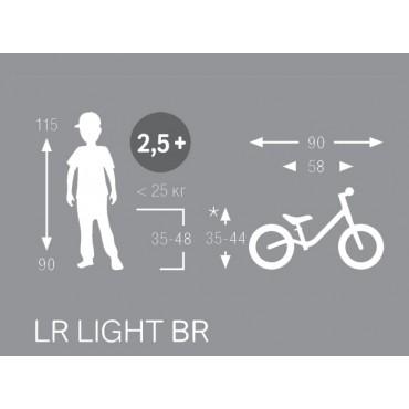 Puky Lr Light Br серый