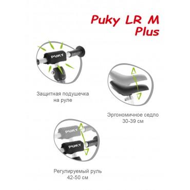 Puky Lr M Plus серый