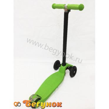 Smiley Maxi зеленый