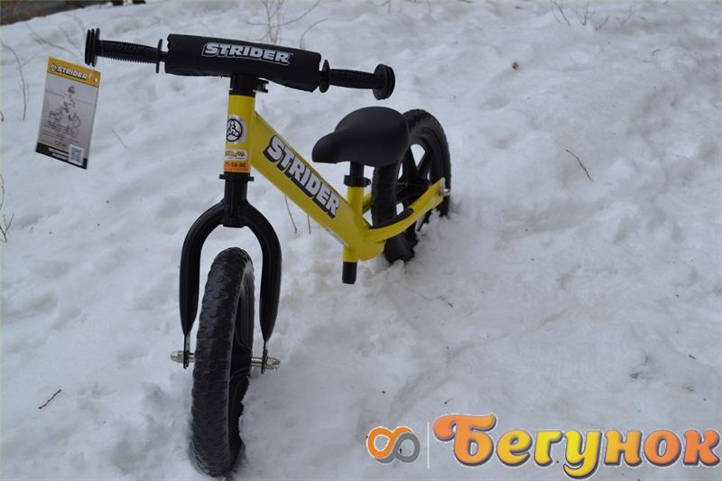 велобег страйдер