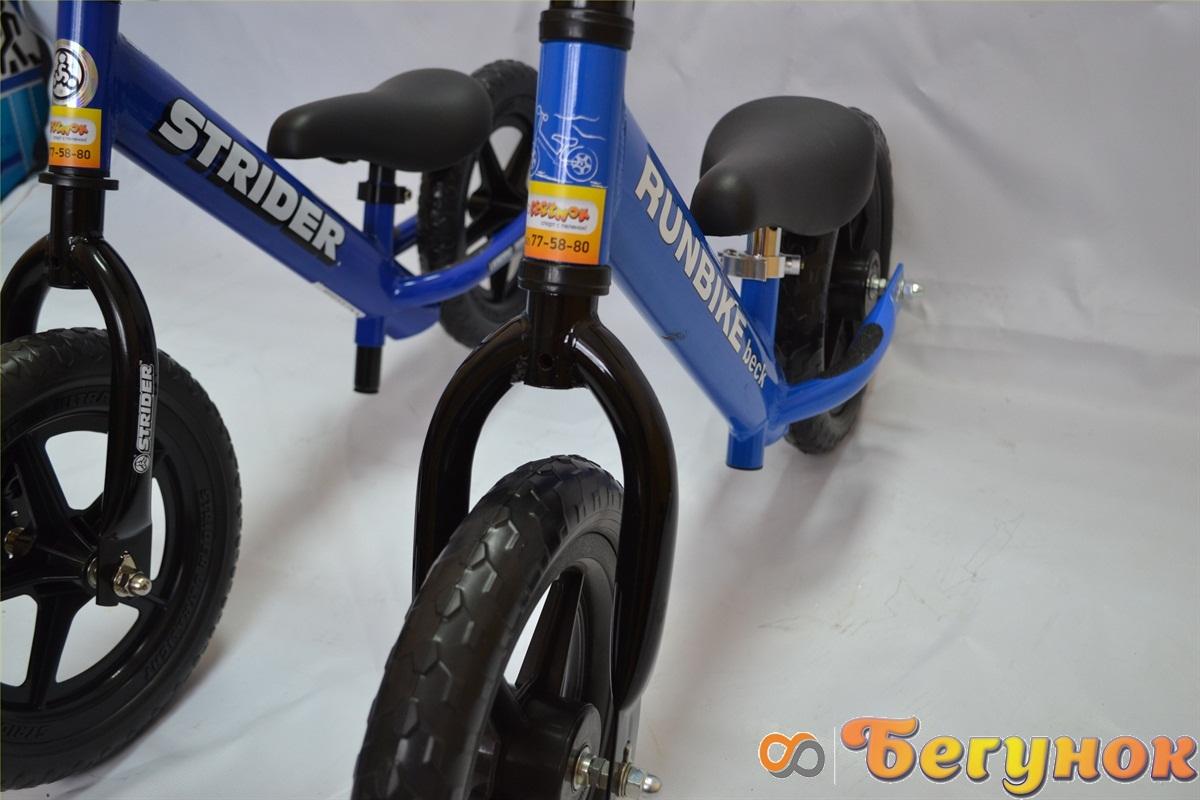 strider или runbike