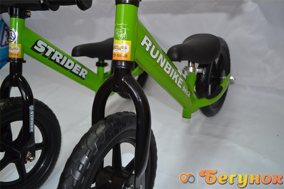 что качественнее runbike или strider